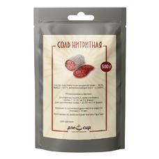 Нитритная соль - 500 грамм