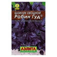 Семена Базилик овощной Робин Гуд