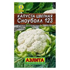 Семена Капуста цветная Сноуболл 123