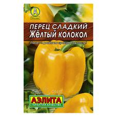Семена Перец сладкий Желтый колокол