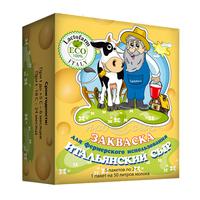 Закваска «Итальянский сыр» Lactoferm ECO - на 250 литров молока